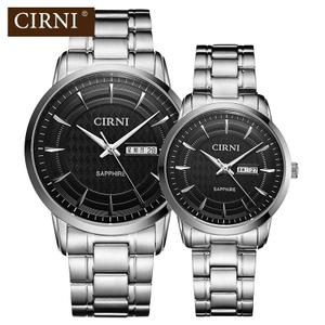 CIRNI/西亚尼 CI6040GL