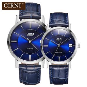 CIRNI/西亚尼 CI6035ML