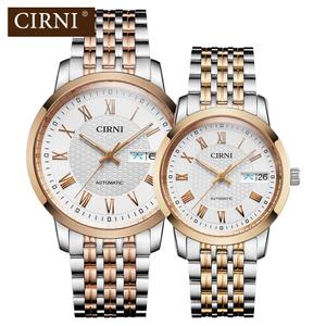 CIRNI/西亚尼 CI.6051ML