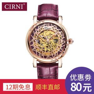 CIRNI/西亚尼 CI.6052ML