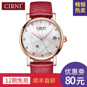 CIRNI/西亚尼 CI.6020ML-1