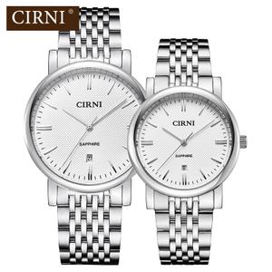 CIRNI/西亚尼 CI.6036GL
