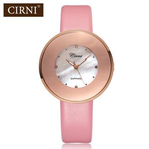 CIRNI/西亚尼 CI.6031L