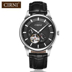 CIRNI/西亚尼 CI.6043M