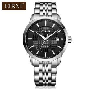 CIRNI/西亚尼 CI.6056M