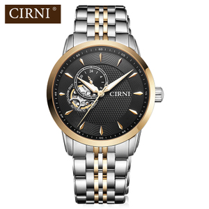 CIRNI/西亚尼 CI6057M