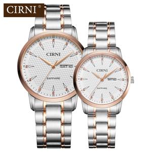 CIRNI/西亚尼 CI6060GL