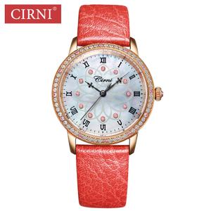 CIRNI/西亚尼 CI6038L