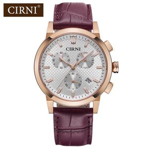 CIRNI/西亚尼 CI.6046L-1