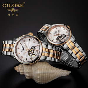 CILORE/西罗 ZW01403G