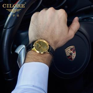 CILORE/西罗 ZW21502G