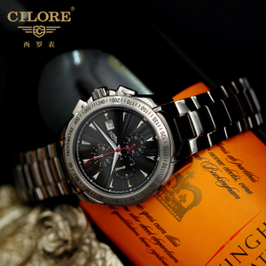 CILORE/西罗 ZW61502G