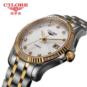 CILORE/西罗 ZW01402G