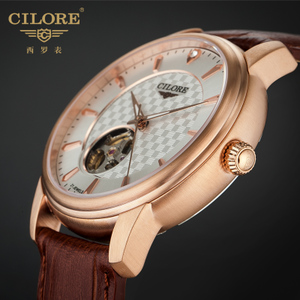CILORE/西罗 ZW01409G