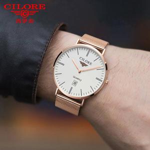 CILORE/西罗 ZW51503-2