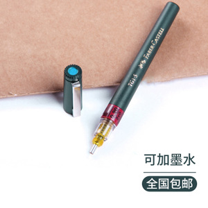 FABER-CASTELL/辉柏嘉 TG1.S