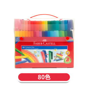 FABER-CASTELL/辉柏嘉 80