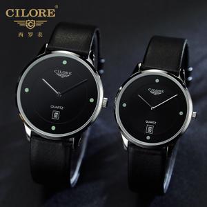 CILORE/西罗 51503-8