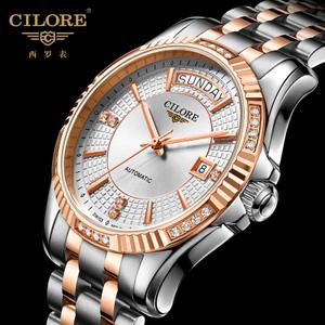 CILORE/西罗 ZW901486