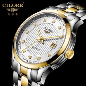 CILORE/西罗 ZW901485
