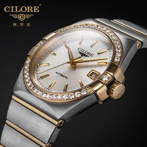 CILORE/西罗 ZW21406