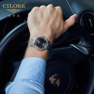 CILORE/西罗 ZW21509G