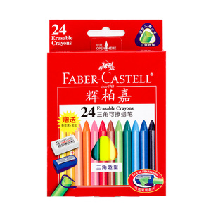 FABER-CASTELL/辉柏嘉 ERASABLE-CRAYON1224624