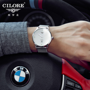CILORE/西罗 51503-10