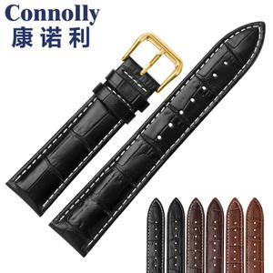 CONNOLLY/康诺利 11