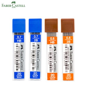 FABER-CASTELL/辉柏嘉 1267