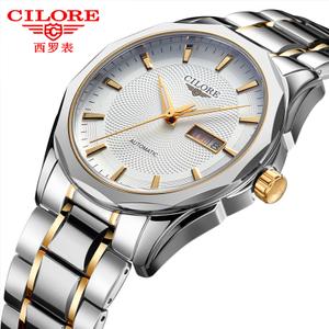 CILORE/西罗 XL8549G