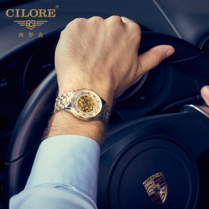 CILORE/西罗 ZW21513G