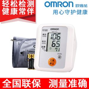 Omron/欧姆龙 HEM-7117
