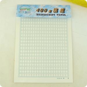 Sunwood/三木 XZ-001