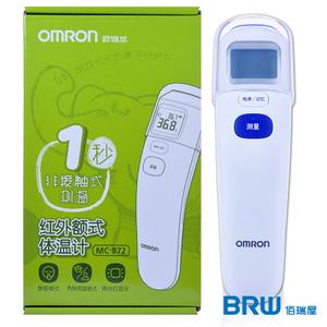 Omron/欧姆龙 mc-872