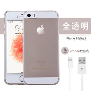 Momax/摩米士 iPhone