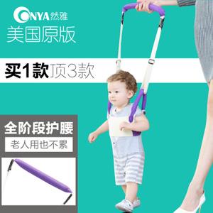 ONYA/然雅 F004-B
