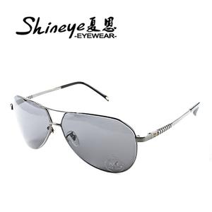 Shineye/夏恩 ST902