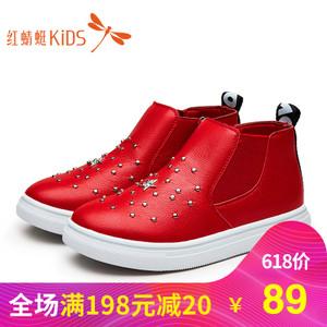 REDDRAGONFLY/红蜻蜓 586D0991