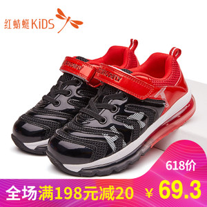 REDDRAGONFLY/红蜻蜓 586T0961
