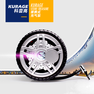 KURAGE/科雷高 KS203