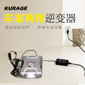 KURAGE/科雷高 KLGDY001