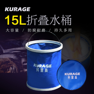 KURAGE/科雷高 KURAGE-st