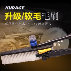 KURAGE/科雷高 KURAGE-ms