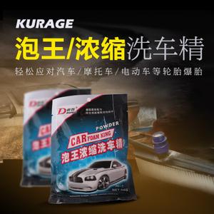 KURAGE/科雷高 KURAGE-xcf