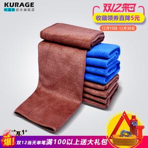 KURAGE/科雷高 KS-001
