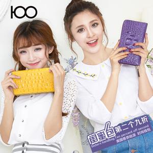 Chareiharper/香奈哈泼 SB-1000-1