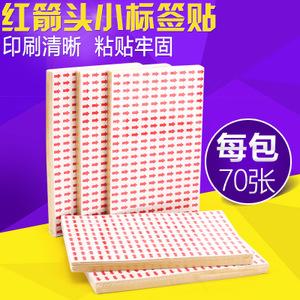 chanyi/创易 7605