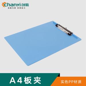 chanyi/创易 CY0269
