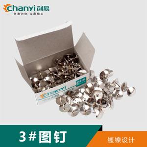 chanyi/创易 CY3121